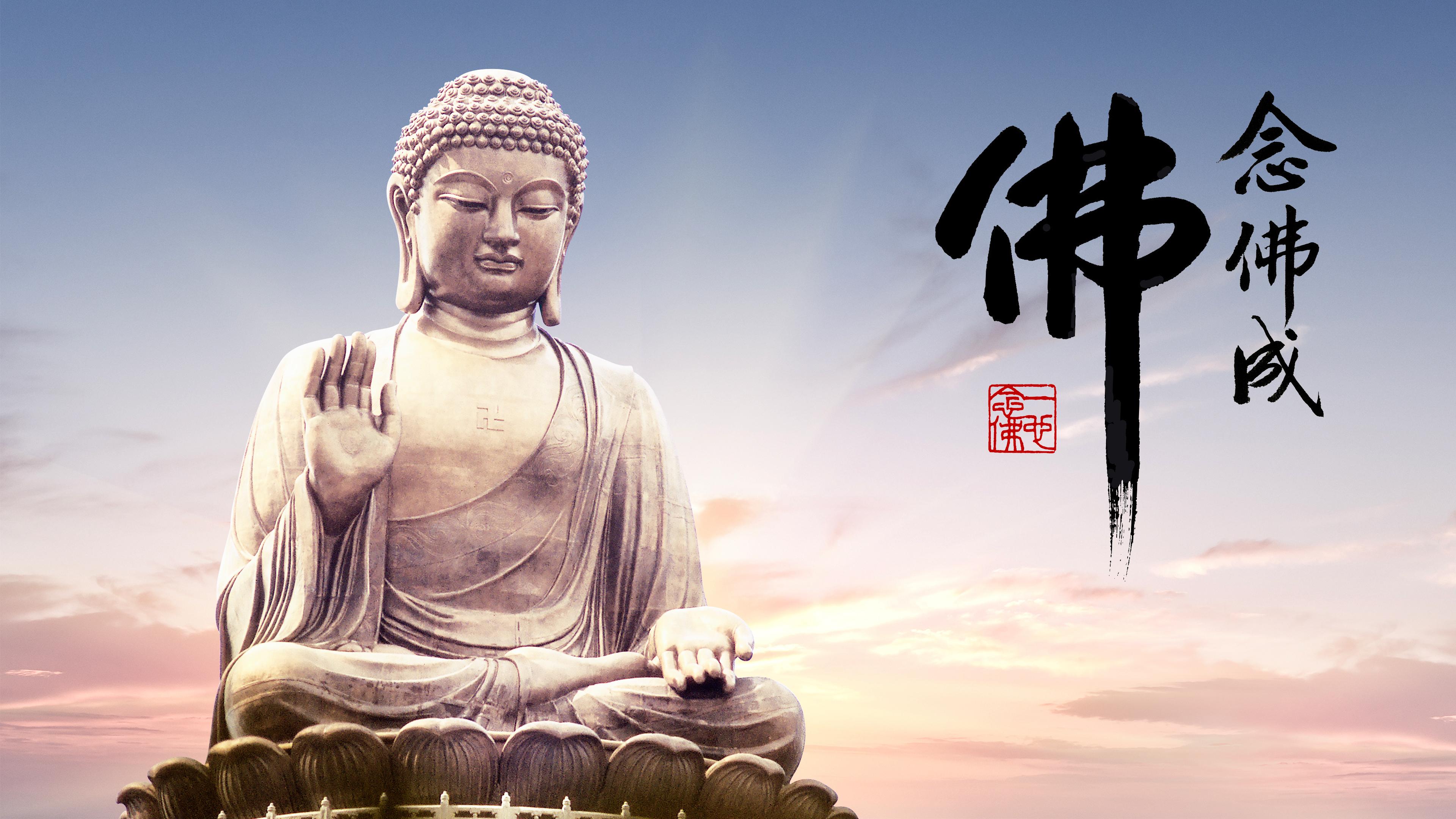 一句阿彌陀佛是我們身心的淨化劑-第157集